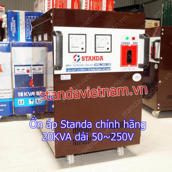 on-ap-lioa-20kva-50v-250v