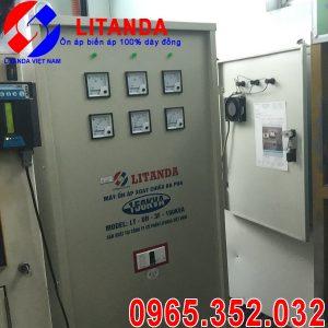 on-ap-standa-3-pha-150kva