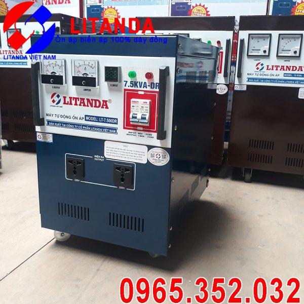on-ap-standa-7-5kva-model-dri-7500va